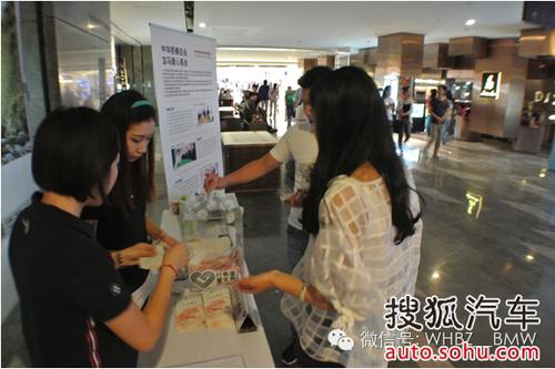 武汉/每位参加活动的车主都会赠予爱心书签及爱心宣传手册,对于捐款...