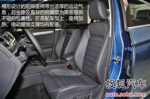 图文解析凌渡车内空间亮点】北京京申宝