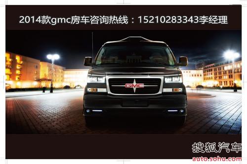 进口gmc两驱房车报价及图片大全_gmc售70万