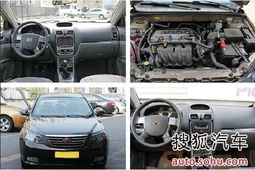 云阳 河南/河南云阳海汽车销售有限公司