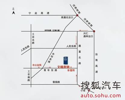 文峰奔驰新一代e上市发布会即将隆重开启!