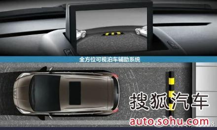 【360度全方位可视泊车辅助系统--标致3008】新标