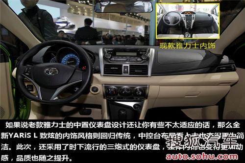 空间设计上,由于广汽丰田致炫的车身增长了200mm,宽度加宽5mm,轴距