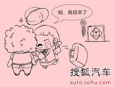 妈妈和幼儿拥抱简笔画