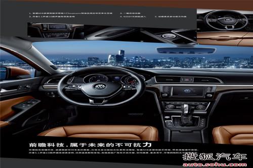 凌渡配备大众汽车简约高效的 climatronic 恒温自适应双区净化空调