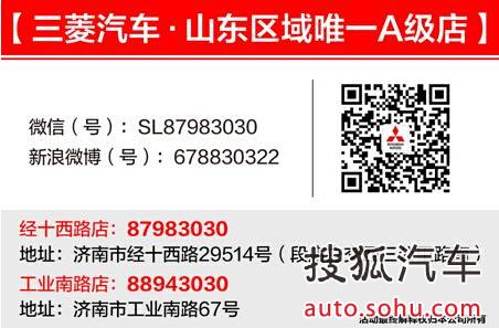 公司地址:济南市经十路29514号&nbsp查看地图
